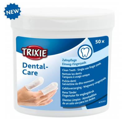 Напръстник за зъби за еднократна употреба